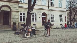 """Батарейка"". Уличные музыканты. Львов."