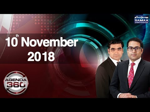 Usman Buzdar Banay Zero Se Hero | Agenda 360 | SAMAA TV | November 10, 2018