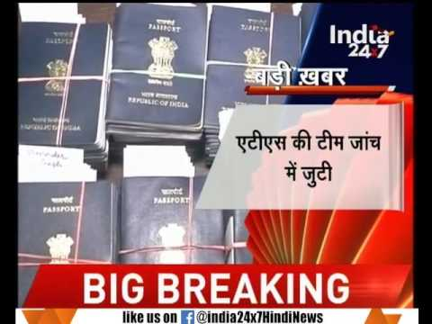 UP ATS arrested 5 persons from Lucknow over case of fake ECNR stamp on passport