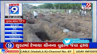 Top 9 Gujarat Coronavirus Updates: 11/4/2021 | TV9News