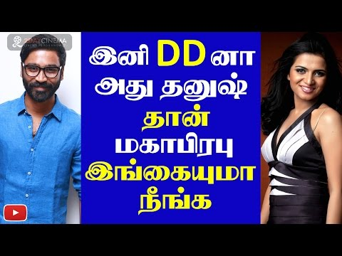 From now its Dhanush for DD -...