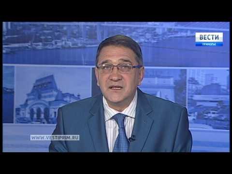 «Вести: Приморье. События недели» от 4 июня 2017 года. 1