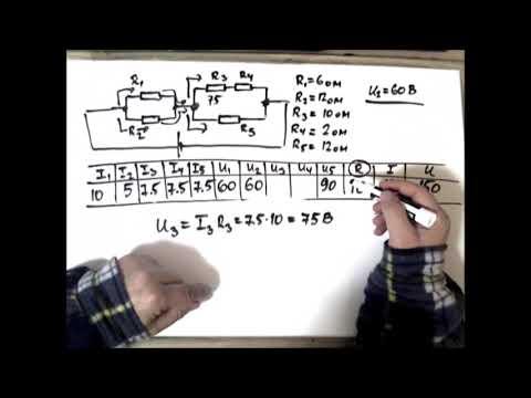 Решалка 16.Последовательное и параллельное соединение проводников