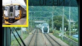 Download Video 「(E257系)ホリデー快速・富士山(中央本線)」前面展望(大月-新宿)[4K]Cab View JR Chuo Main Line 2018.08 MP3 3GP MP4