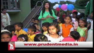 Prudent Media | Zara Hatke | Ep 52 | Mapusa | Childrens day | 12 Nov 18