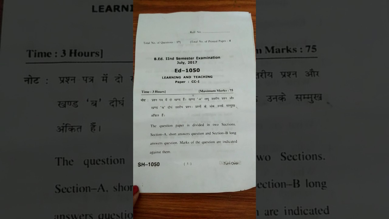 B  Ed 1st year question paper