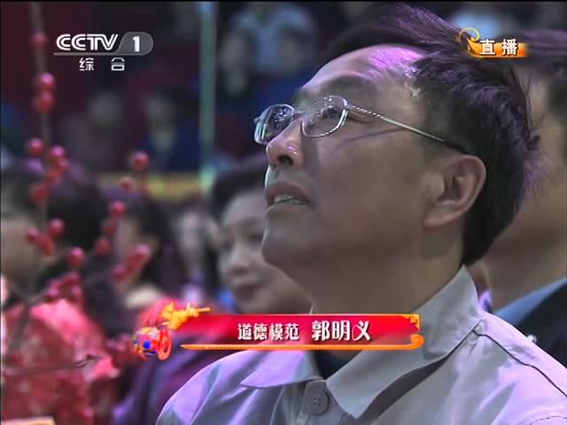 2012龙年春晚歌曲《把幸福给你》孙楠| CCTV春晚