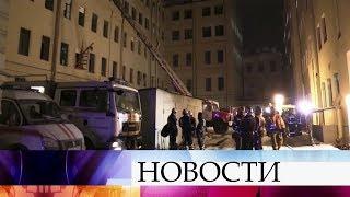 Смотреть видео Власти Санкт-Петербурга выяснили причину обрушения одного из корпусов Университета ИТМО. онлайн