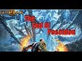 Let's Play God Of War 3 - Putting an End To Poseidon! Rewind Wednesday