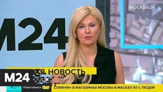 """Четыре районных суда проверяют после сообщений о """"минировании"""" - Москва 24"""