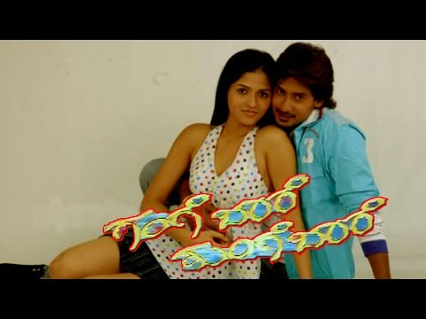 Kannada Full Movie GANGE BARE TUNGE BARE [ Full HD Movie ]
