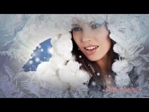 Зима, зима красавица своим морозом славится