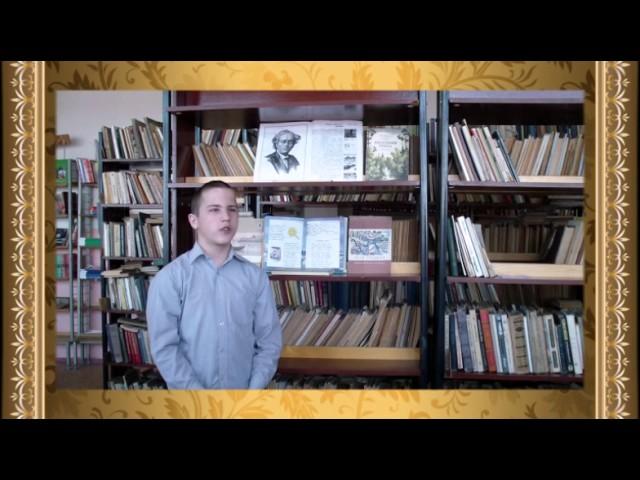 Изображение предпросмотра прочтения – НикитаОдинцов читает произведение «Ещё томлюсь тоской желаний...» Ф.И.Тютчева