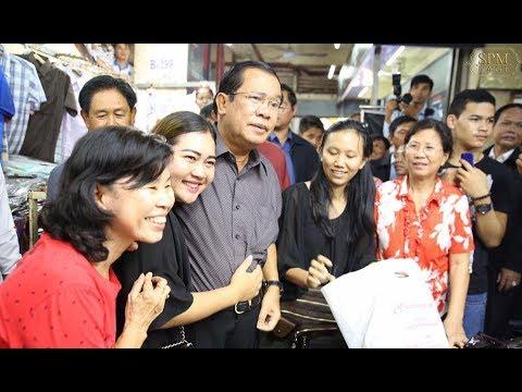 2017 09 09 PM Hun Sen Visits Vendors at Olympic Market