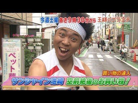 大泉洋 王様のブランチ CM スチル画像。CM動画を再生できます。