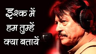 Ishq Mein Hum Tumhe Kya Batayen | Attaullah Khan Sad Song | Best Hindi Song | Qawwali Muqabla