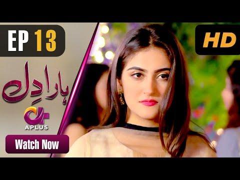 Haara Dil – Episode 13 | Aplus Dramas | Danish Taimoor, Hiba Bukhari | Pakistani Drama