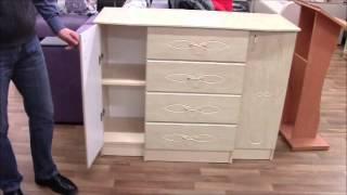 Просто мебли комод Миллениум(Интернет-магазин качественной, недорогой, мягкой и корпусной мебели от производителя