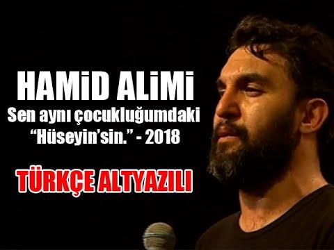[ENG Subtitles] - Hamid Alimi - Take me to Karbala