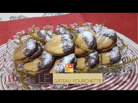le-gâteau-fourchette---حلوة-جافة-روعة-بالفرينة-والسميد-يا-حسراه-على-زمان