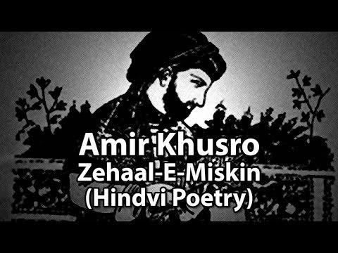 Amir Khusro - Zehaal-E-Miskin (Hindvi Poetry)