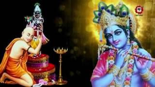 Kali Kamli Wala Mera Yaar    Latest Krishna Song    HD    FULL SONG    Chitra Vichitra