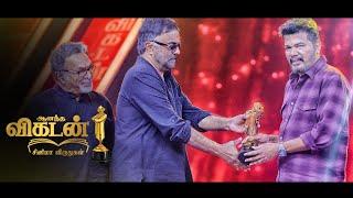Shankar Promo | Ananda Vikatan Cinema Awards 2018