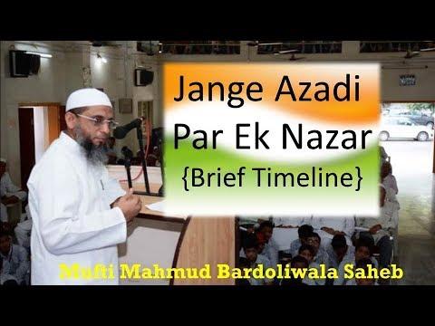 Jang e Azadi par ek Nazar [Brief Timeline] | Mufti Mahmood Bardoli wala Sahab DB