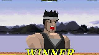 Virtua Fighter PC Akira Gameplay