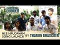 Nee Hrudayam Song Launch By Tharun Bhasker Pressure Cooker Movie SunilKashyap