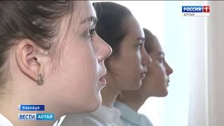 Как в школах Алтайского края прижился второй иностранный язык?
