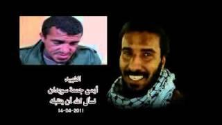 الشهيد ايمن سويدان المشيطي . الليثي بنغازي