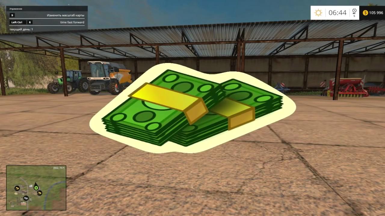 скачать игру farming simulator 2015 мод много денег