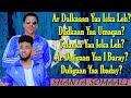 Ilkacase Qays ft Mohamed Kadheeri | Dalkaan Ya Iska Leh? | Lyrics 2021