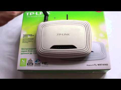 Обзор вай фай роутера TP LINK TL WR741ND