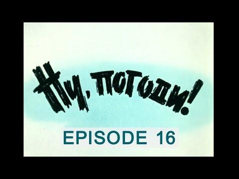 Nu Pagadi! Wolf Und Hase Episode 16 - Well,Hare,wait ! (Nu,Pogodi !) Ну, погоди!