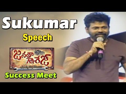 Sukumar Super Speech @ Janatha Garage Success Meet || NTR, Samantha, Mohan Lal, Koratala Siva