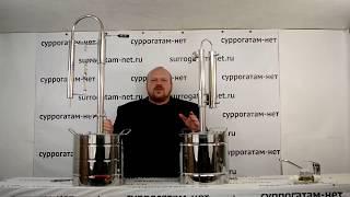 Какие бывают самогонные аппараты