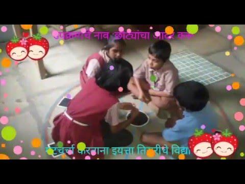 Mulyavardhan Group activity