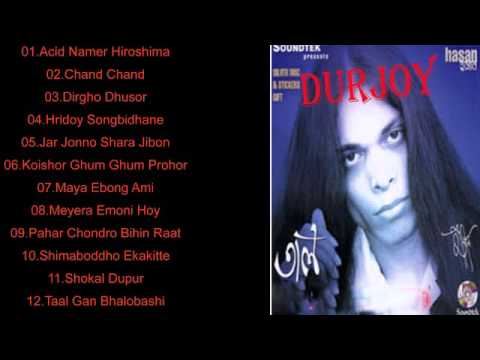 Taal Full Album   Hasan  Click To Play Song!    YouTube