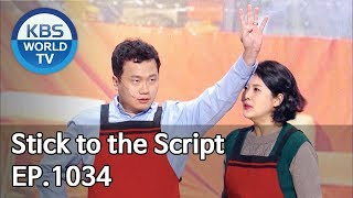Stick to the Script | 쓴대로 간다 [Gag Concert / 2019.11.08]