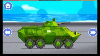 Учим транспорт.  Служба спасения. Специальная техника.  Военная техника.
