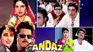 Best Comedy Scenes of Andaz