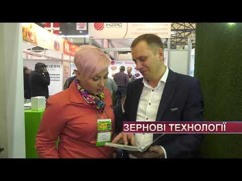 TV7plus Телеканал Хмельницького. Україна: ТВ7+. Отримати хороший врожай у непростих економічних та кліматичних умовах