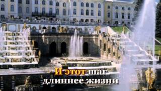Игорь Корнелюк-Город которого нет (Караоке версия)