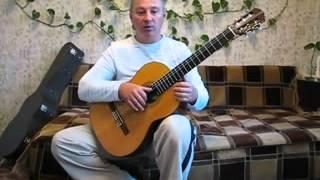 12 урок, уроки игры на гитаре для начинающих.