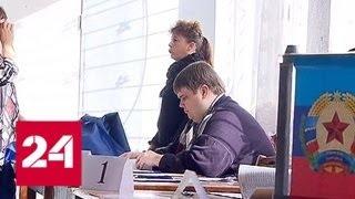 Донбасс выбирает глав ДНР и ЛНР - Россия 24