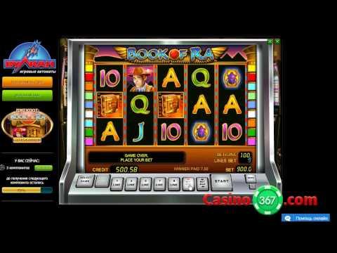 Видео Бездепозитные бонусы от казино лучшие на сегодня