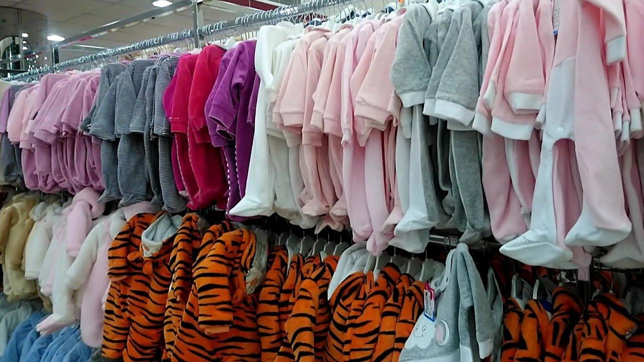 1ed716602 ملابس المواليد والاطفال الي 13سنه /الهرم التجاري ملابس اطفال روووعه ...