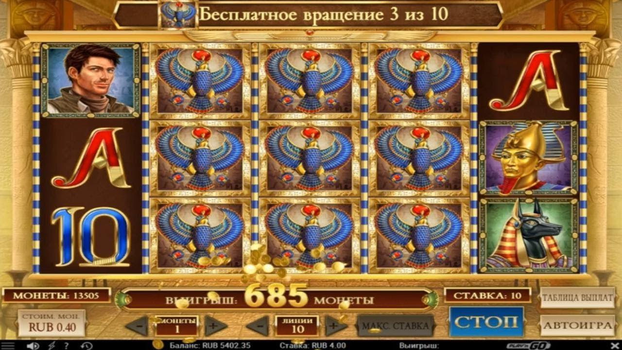 выигрыш play fortuna